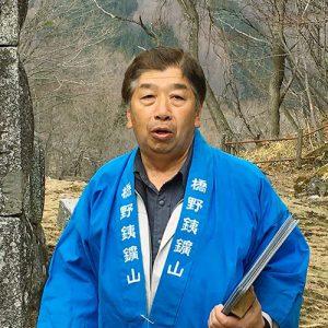 三浦勉さん