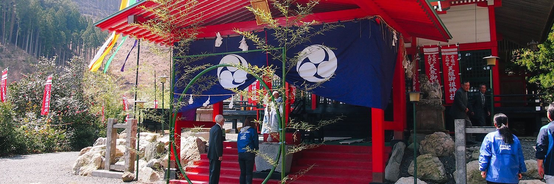 歴史ある天照御祖神社の河東宮司から訊く、唐丹にまつわる物語