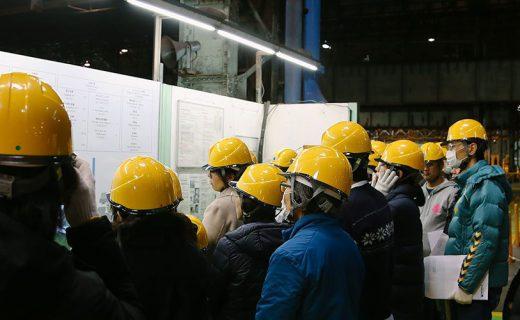 釜石製鐵所工場見学 〜歴史と技術のミュージアム〜